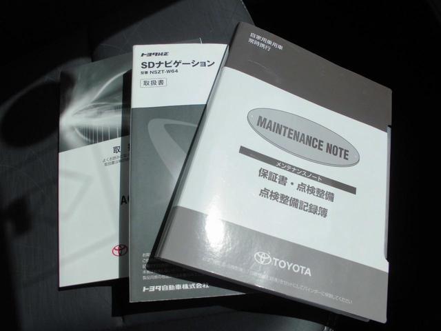 トヨタ アクア Gブラックソフトレザーセレクション フルセグメモリーナビ