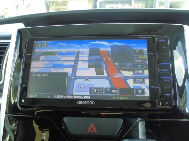 高機能で使いやすいケンウッド製SDナビが装備されております。社外品でもトヨタのU-Car保証対象に含まれておりますので万一のトラブルにも安心です!