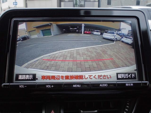 S フルセグメモリーナビ バックカメラ ワンオーナー ETC(9枚目)