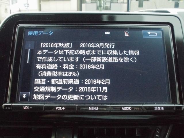 S フルセグメモリーナビ バックカメラ ワンオーナー ETC(10枚目)