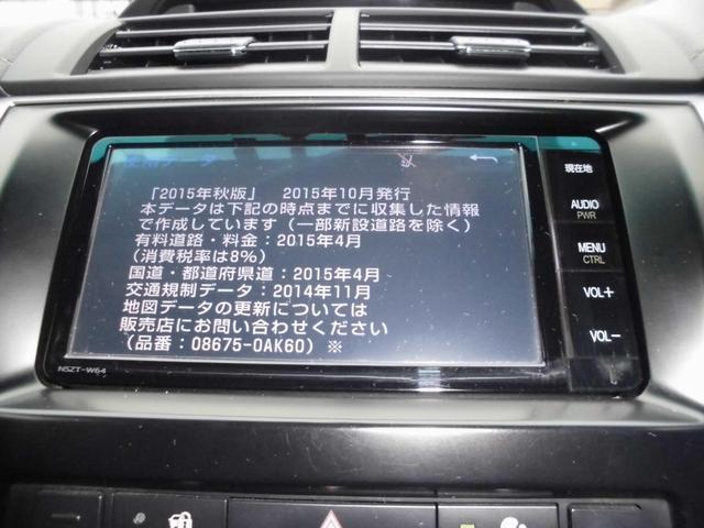 ハイブリッド Gパッケージ・プレミアムブラック SDナビ(11枚目)