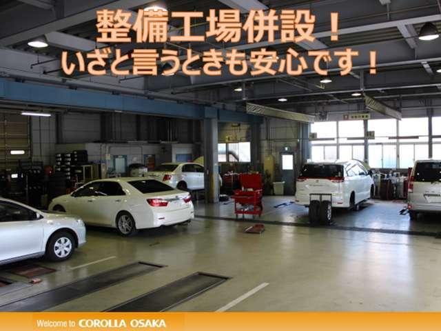 「トヨタ」「ルーミー」「ミニバン・ワンボックス」「大阪府」の中古車46
