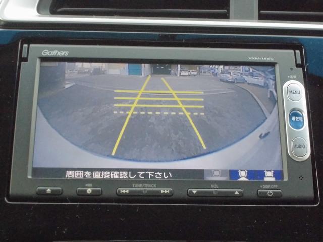 「ホンダ」「フィット」「コンパクトカー」「大阪府」の中古車11