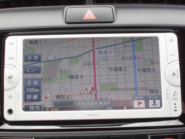 「トヨタ」「カローラフィールダー」「ステーションワゴン」「大阪府」の中古車10