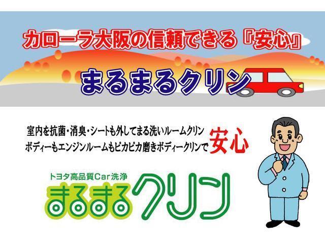 「トヨタ」「カローラフィールダー」「ステーションワゴン」「大阪府」の中古車39