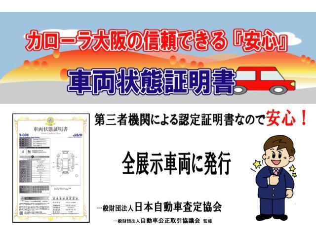 「トヨタ」「カローラフィールダー」「ステーションワゴン」「大阪府」の中古車41