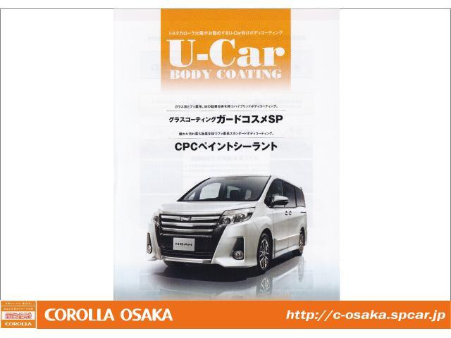 「トヨタ」「カローラフィールダー」「ステーションワゴン」「大阪府」の中古車42