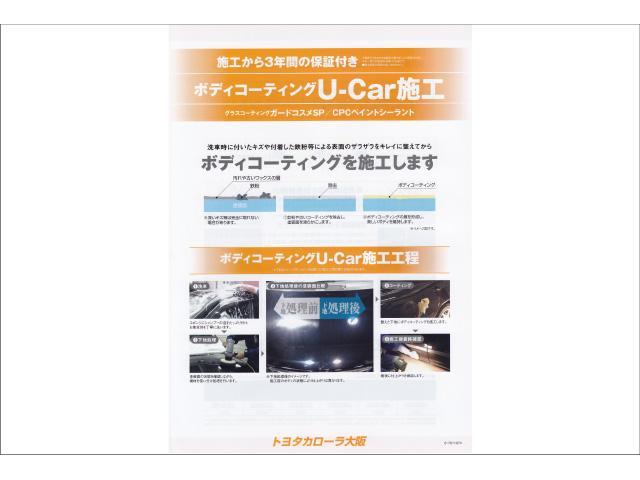 「トヨタ」「カローラフィールダー」「ステーションワゴン」「大阪府」の中古車43