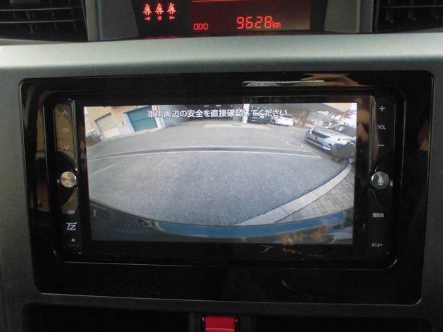 X S 衝突被害軽減ブレーキ フルセグSDナビ バックカメラ(10枚目)