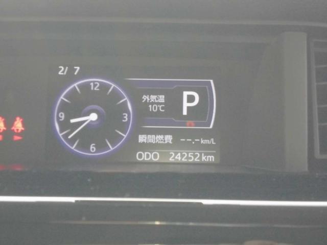 カスタムG S ワンセグメモリーナビ バックカメラ ETC(8枚目)