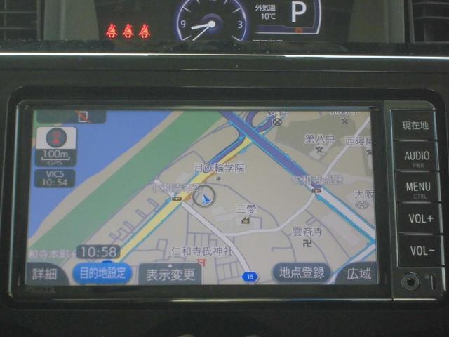 カスタムG S ワンセグメモリーナビ バックカメラ ETC(9枚目)