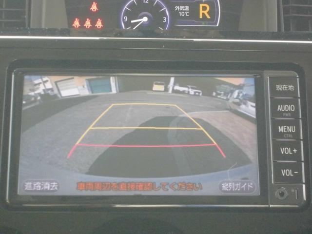 カスタムG S ワンセグメモリーナビ バックカメラ ETC(10枚目)