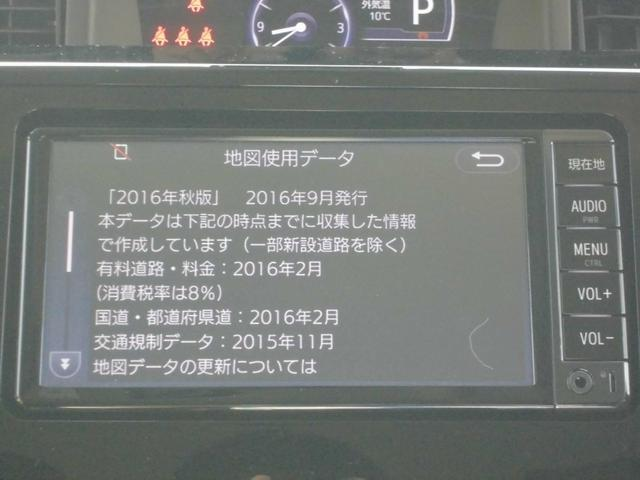 カスタムG S ワンセグメモリーナビ バックカメラ ETC(11枚目)