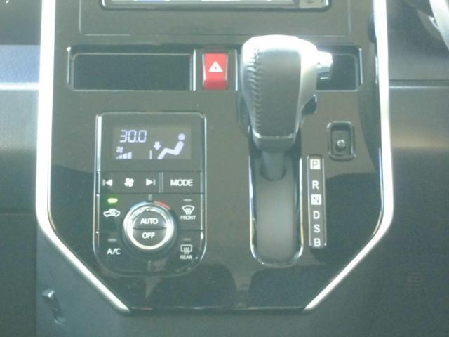 カスタムG S ワンセグメモリーナビ バックカメラ ETC(12枚目)