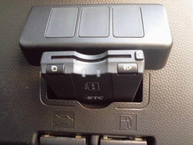 カスタムG S ワンセグメモリーナビ バックカメラ ETC(14枚目)