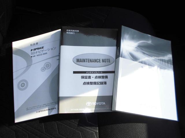 カスタムG S ワンセグメモリーナビ バックカメラ ETC(19枚目)