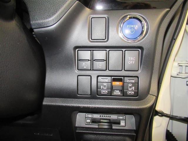 ハイブリッドSi ダブルバイビーII フルセグ メモリーナビ DVD再生 バックカメラ 衝突被害軽減システム ETC ドラレコ 両側電動スライド LEDヘッドランプ 乗車定員7人 3列シート ワンオーナー フルエアロ(17枚目)