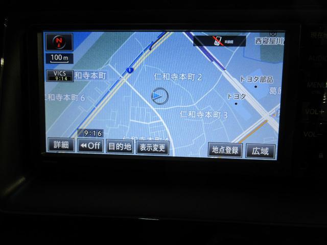 Si ワンセグ メモリーナビ ミュージックプレイヤー接続可 バックカメラ ETC 両側電動スライド LEDヘッドランプ ウオークスルー 乗車定員7人 3列シート ワンオーナー フルエアロ(21枚目)