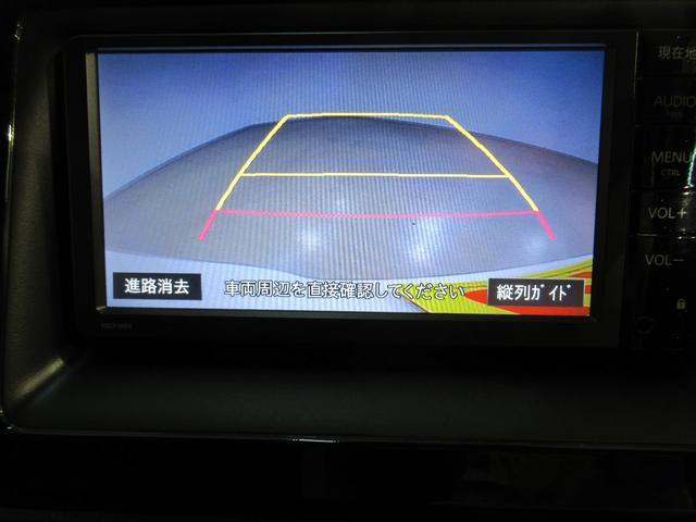 Si ワンセグ メモリーナビ ミュージックプレイヤー接続可 バックカメラ ETC 両側電動スライド LEDヘッドランプ ウオークスルー 乗車定員7人 3列シート ワンオーナー フルエアロ(22枚目)