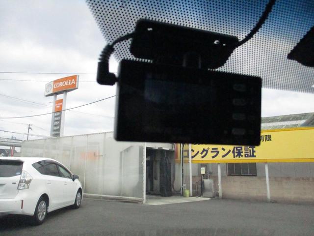 トヨタ カローラアクシオ ハイブリッドG フルセグメモリナビ付