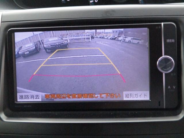 X スマートエディション 両側自動スライドドア 8人乗り(4枚目)