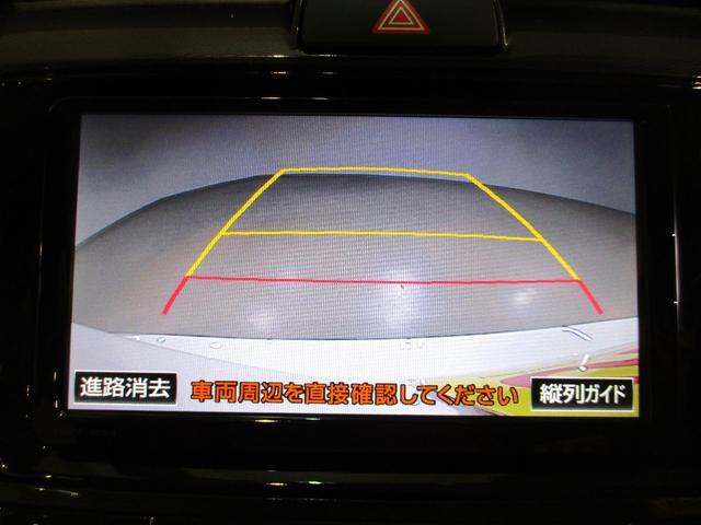 「トヨタ」「カローラアクシオ」「セダン」「大阪府」の中古車13