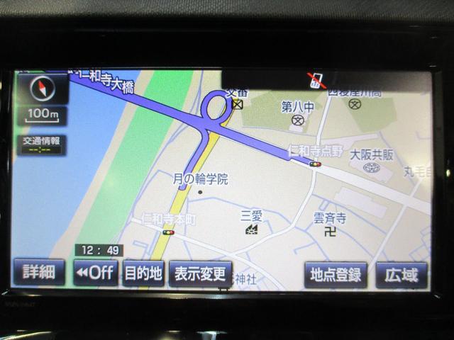 「トヨタ」「アクア」「コンパクトカー」「大阪府」の中古車12