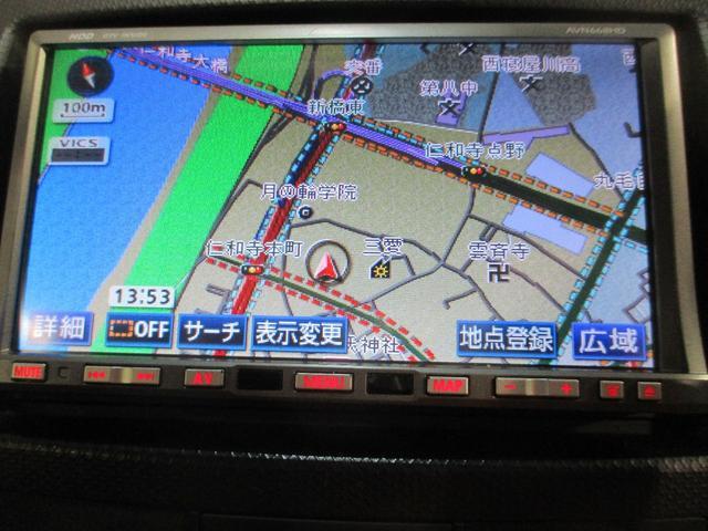 24MS フルセグTV HDDナビ 7人乗り ETC アルミ(16枚目)