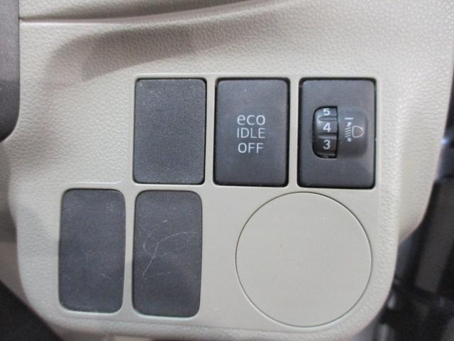 財布に優しいアイドリングストップ機能つき。