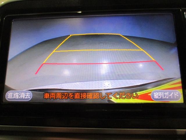 G クエロ 衝突被害軽減ブレーキ・両側パワースライドドア(18枚目)