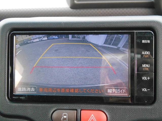 F クイーン メモリーナビ バックカメラ ETC フルセグ(13枚目)