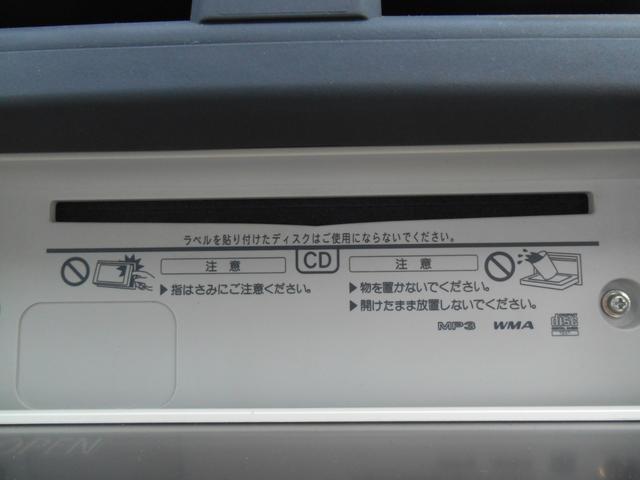 X メモリーナビ ETC HID リモコンキー ワンオーナー(12枚目)