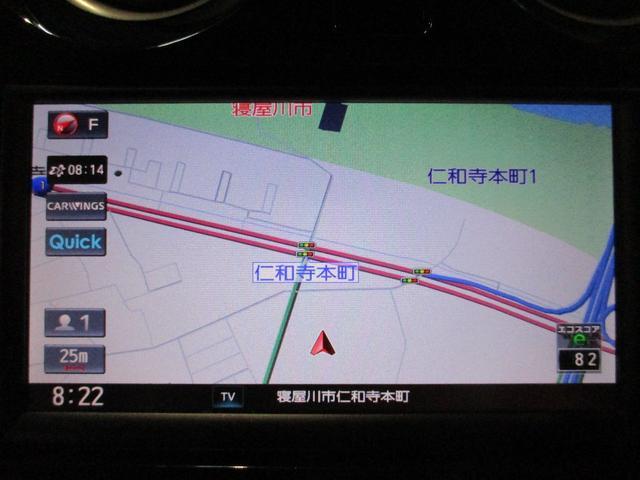 ●ナビ●納車後すぐの遠出もOK!初めての道路もこれがあれば安心です!