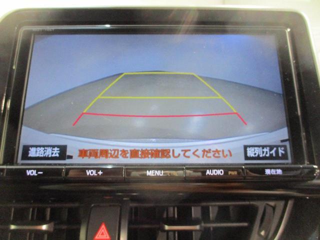 「トヨタ」「C-HR」「SUV・クロカン」「大阪府」の中古車13