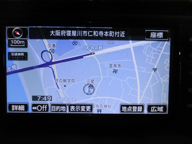 「トヨタ」「ノア」「ミニバン・ワンボックス」「大阪府」の中古車14