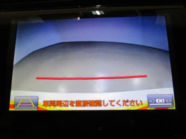 「トヨタ」「カムリ」「セダン」「大阪府」の中古車15
