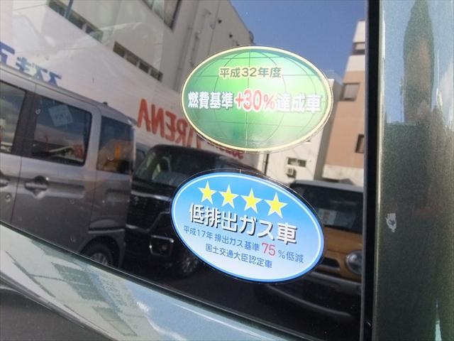 J 2トーンルーフ 軽自動車 デュアルブレーキ スズキ保証(14枚目)