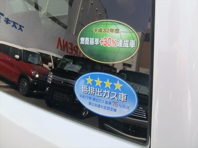 【毎月格安セール開催中】軽自動車・新車・届出済未使用車は毎月格安セールしています!大阪のスズキ軽自動車 届出済未使用車専門店なら当店へ!初回ご来店即決で諸費用込の総額を格安販売!