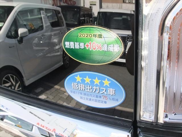「スズキ」「スペーシアカスタム」「コンパクトカー」「大阪府」の中古車20