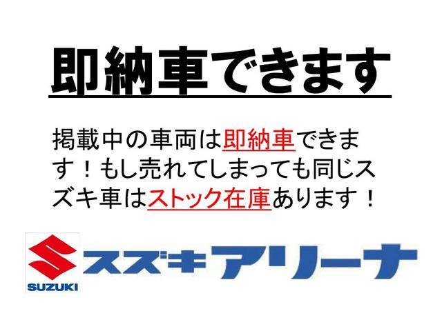 ハイブリッドGS 軽自動車 スズキ保証付(3枚目)