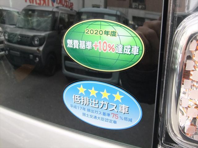 ハイブリッドXZ 軽自動車 デュアルブレーキ スズキ保証付(18枚目)