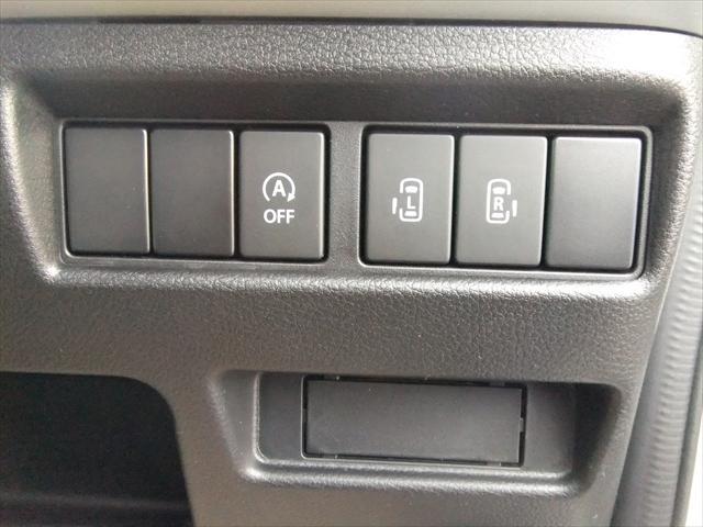 ハイブリッドXS スズキ5年保証 2型 セーフティサポート 軽自動車 両側パワースライドドア(12枚目)
