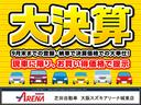 G スズキ5年保証付 3型 セーフティサポート 軽自動車(2枚目)