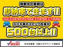 G スズキ5年保証付 3型 セーフティサポート 軽自動車(4枚目)