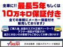 L スズキ保証付 2型 セーフティサポート 禁煙車 軽自動車(4枚目)