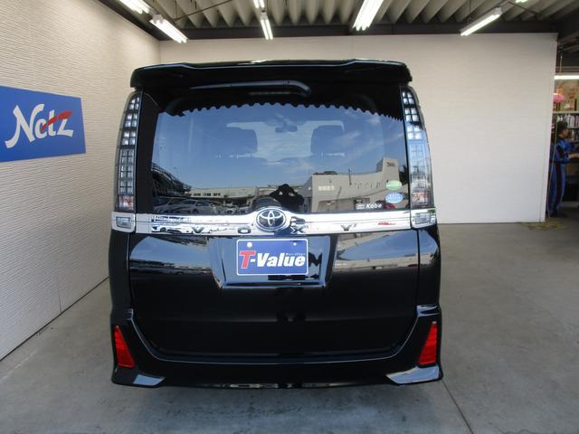 当社のクルマは、車両外装状態がひと目でわかる!車両検査証明書付!