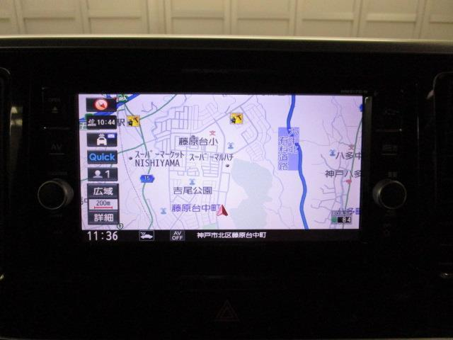 ハイウェイスター Gターボ フルセグ メモリーナビ DVD再生 バックカメラ ETC ドラレコ 両側電動スライド LEDヘッドランプ ワンオーナー(8枚目)