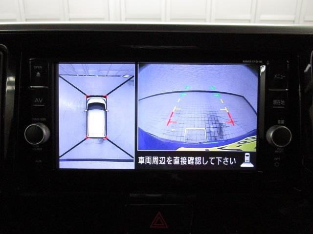 ハイウェイスター Gターボ フルセグ メモリーナビ DVD再生 バックカメラ ETC ドラレコ 両側電動スライド LEDヘッドランプ ワンオーナー(9枚目)