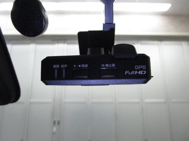 ハイウェイスター Gターボ フルセグ メモリーナビ DVD再生 バックカメラ ETC ドラレコ 両側電動スライド LEDヘッドランプ ワンオーナー(11枚目)