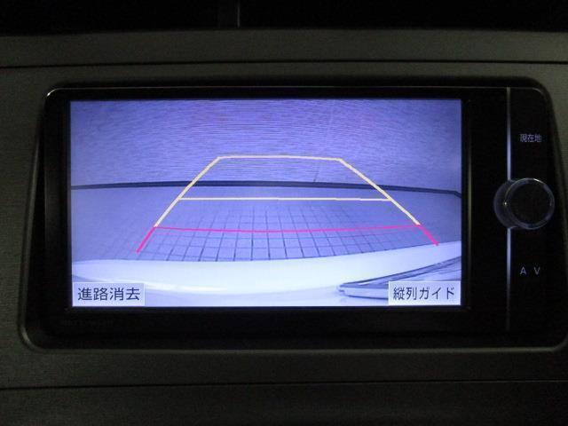 S フルセグ メモリーナビ DVD再生 バックカメラ ETC HIDヘッドライト ワンオーナー(15枚目)